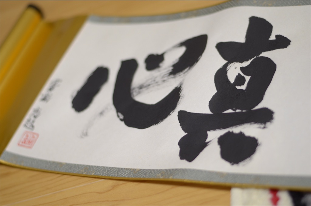 f:id:wanomichi68:20170726225732j:image