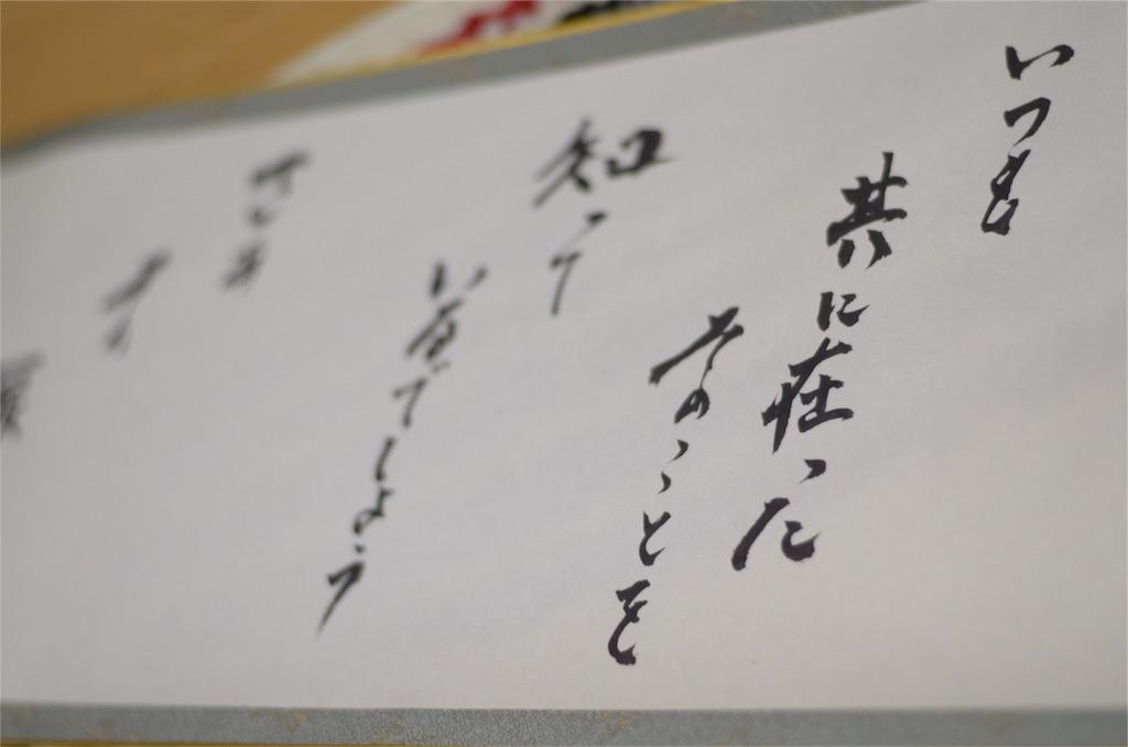 f:id:wanomichi68:20170726225833j:image