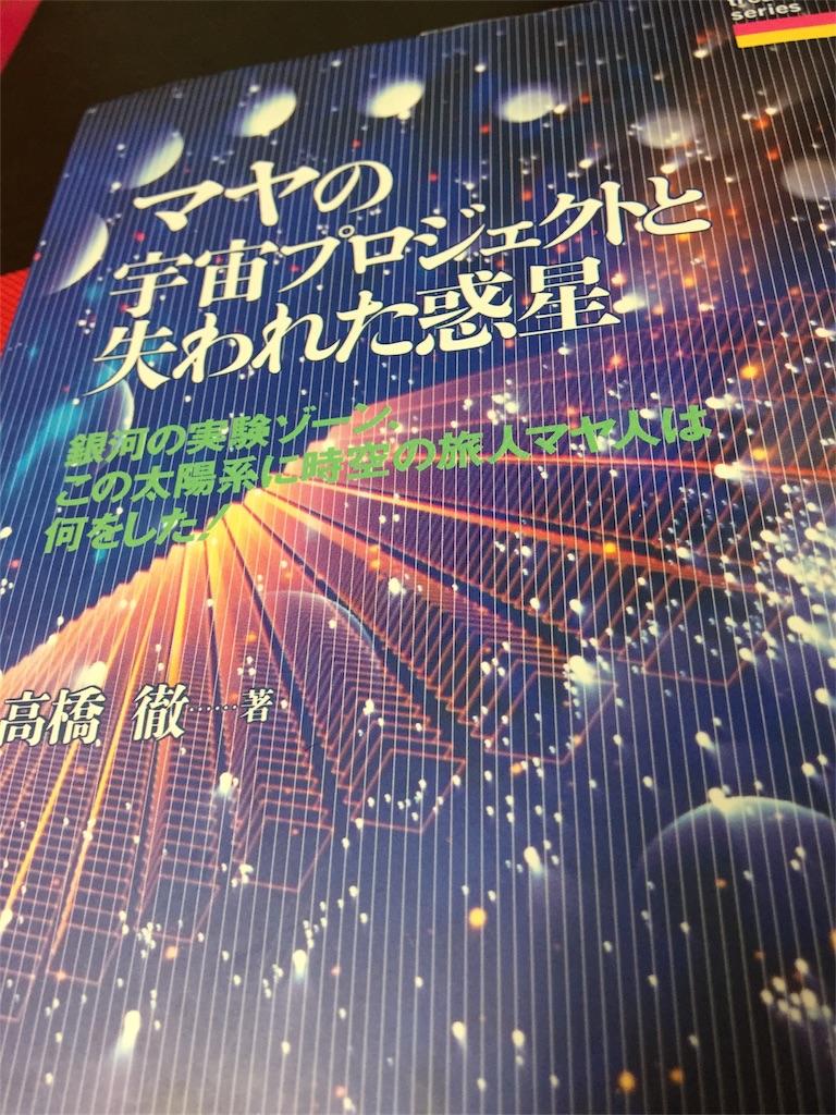 f:id:wanomichi68:20170727173204j:image