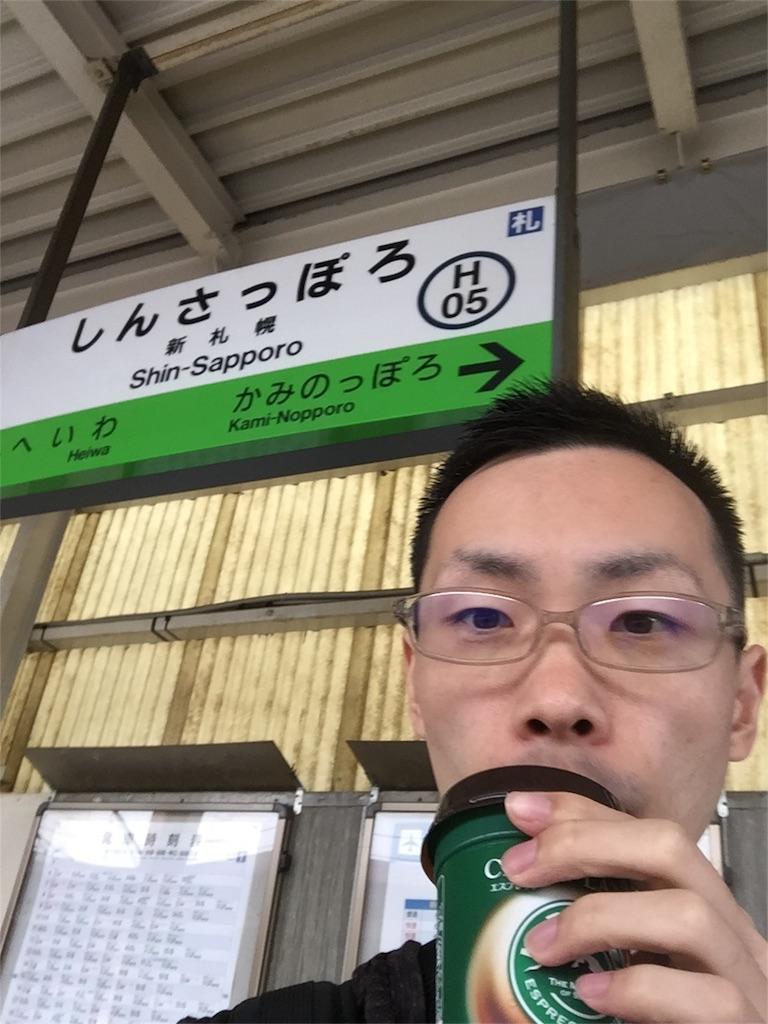 f:id:wanomichi68:20170805100804j:image