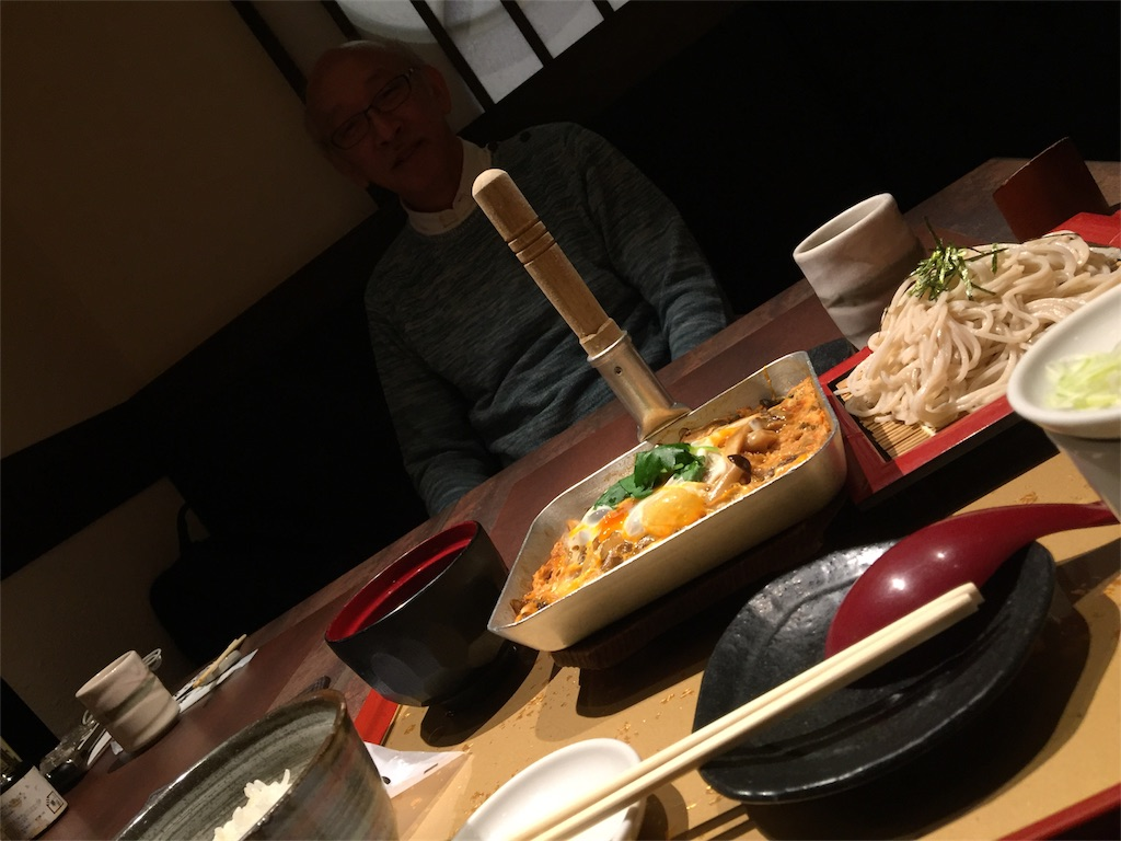 f:id:wanomichi68:20171115221831j:image