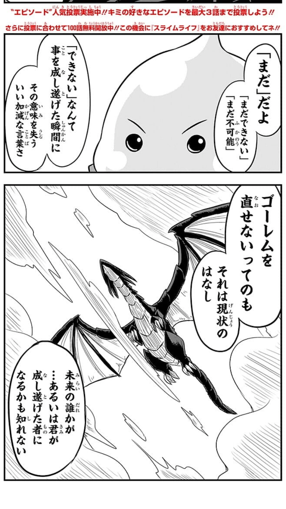 f:id:wanomichi68:20181026212630p:image