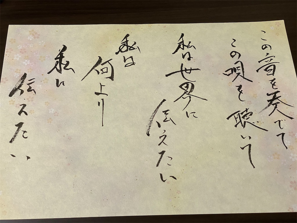 f:id:wanomichi68:20200315224515j:image