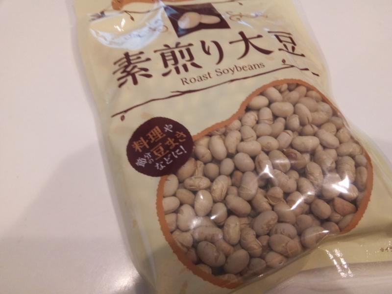 いり大豆。