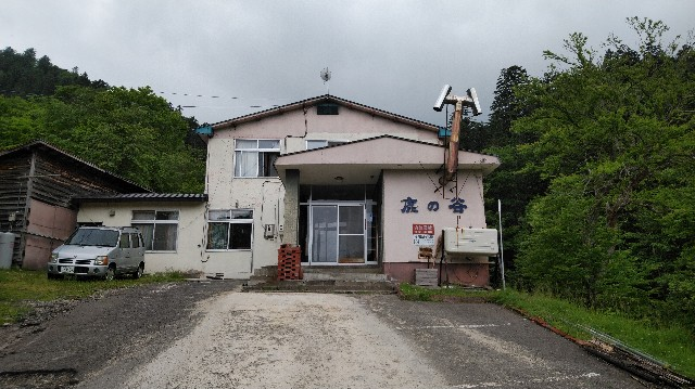 f:id:wanpaku-yaseiji:20190711005304j:image