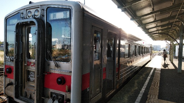 f:id:wanpaku-yaseiji:20190914012847j:image