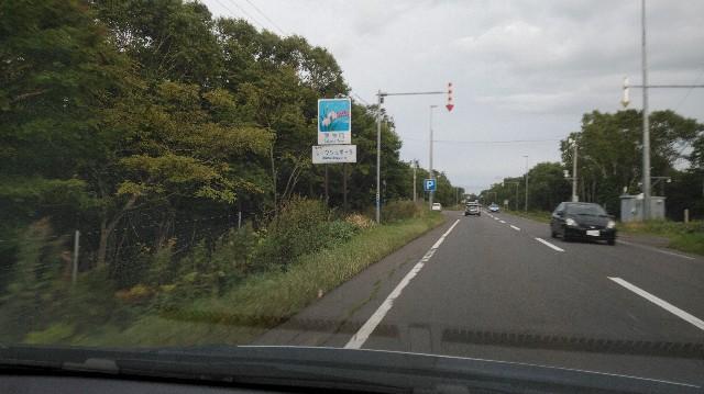 f:id:wanpaku-yaseiji:20190918234602j:image
