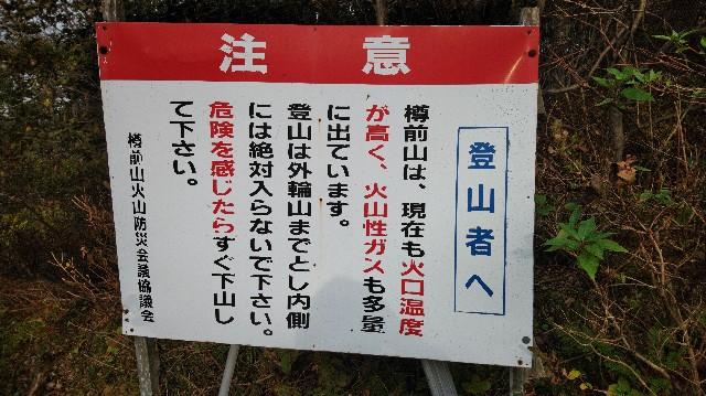 f:id:wanpaku-yaseiji:20190921004731j:image
