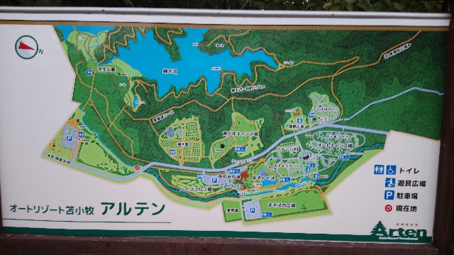 f:id:wanpaku-yaseiji:20190921222615j:image