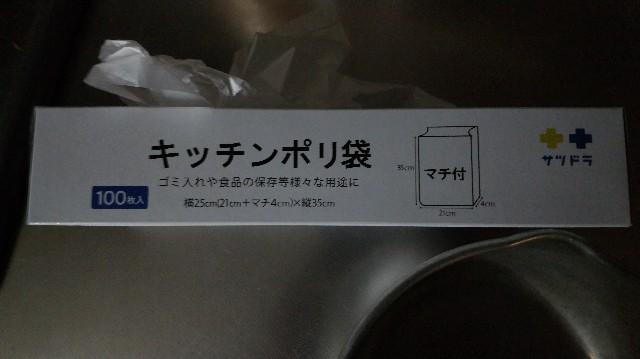 f:id:wanpaku-yaseiji:20191208002433j:image