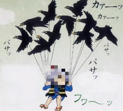 f:id:wanpaku-yaseiji:20191223002715j:image