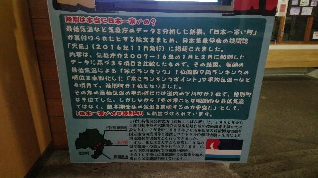 f:id:wanpaku-yaseiji:20191229233259j:image