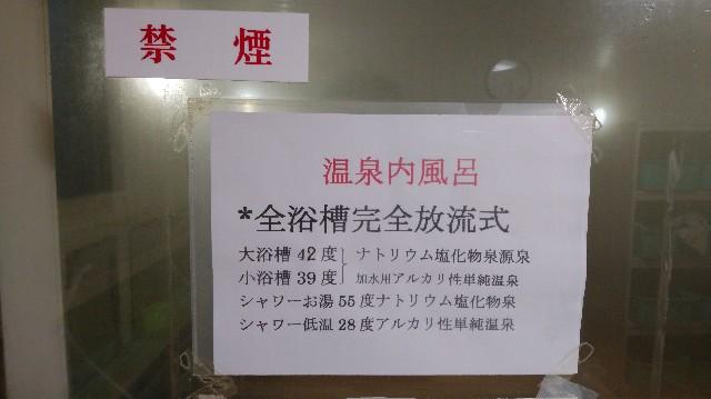 f:id:wanpaku-yaseiji:20200116030029j:image