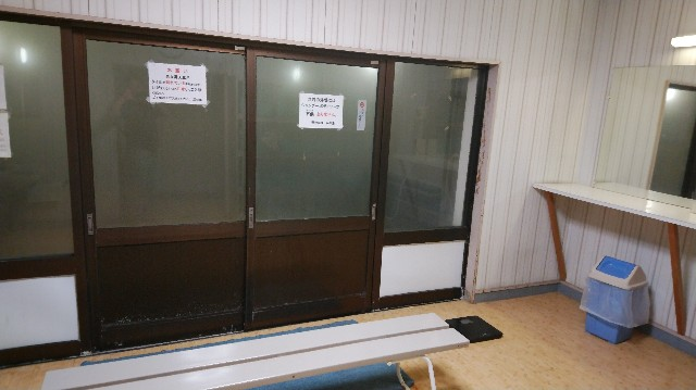 f:id:wanpaku-yaseiji:20200116030228j:image