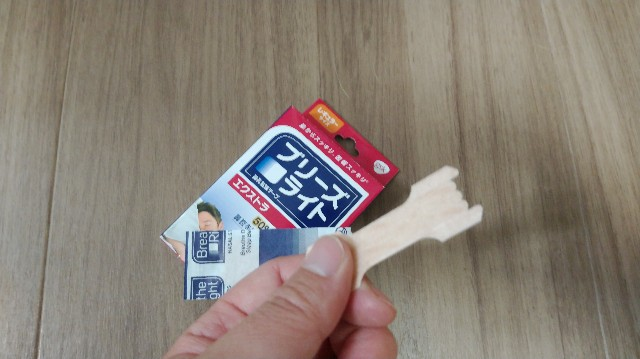f:id:wanpaku-yaseiji:20200605004852j:image