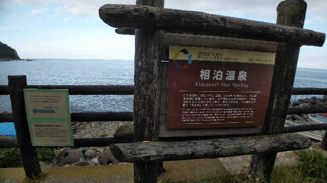 f:id:wanpaku-yaseiji:20201001205510j:image