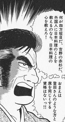f:id:wanpaku-yaseiji:20201120182125j:image