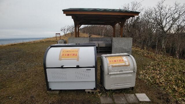 f:id:wanpaku-yaseiji:20201207122639j:image