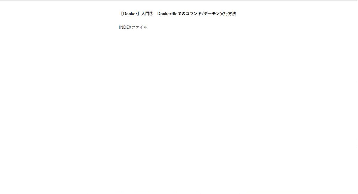 f:id:wantanBlog:20200301232827p:plain