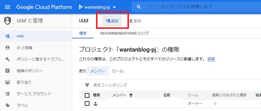 f:id:wantanBlog:20200502025712p:plain