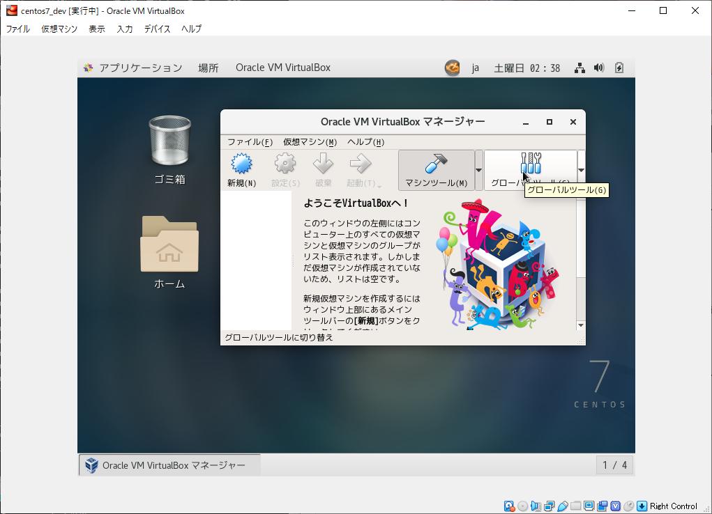 f:id:wantanBlog:20200523024012p:plain