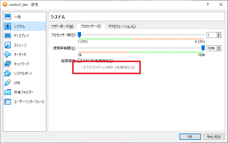 f:id:wantanBlog:20200604225730p:plain