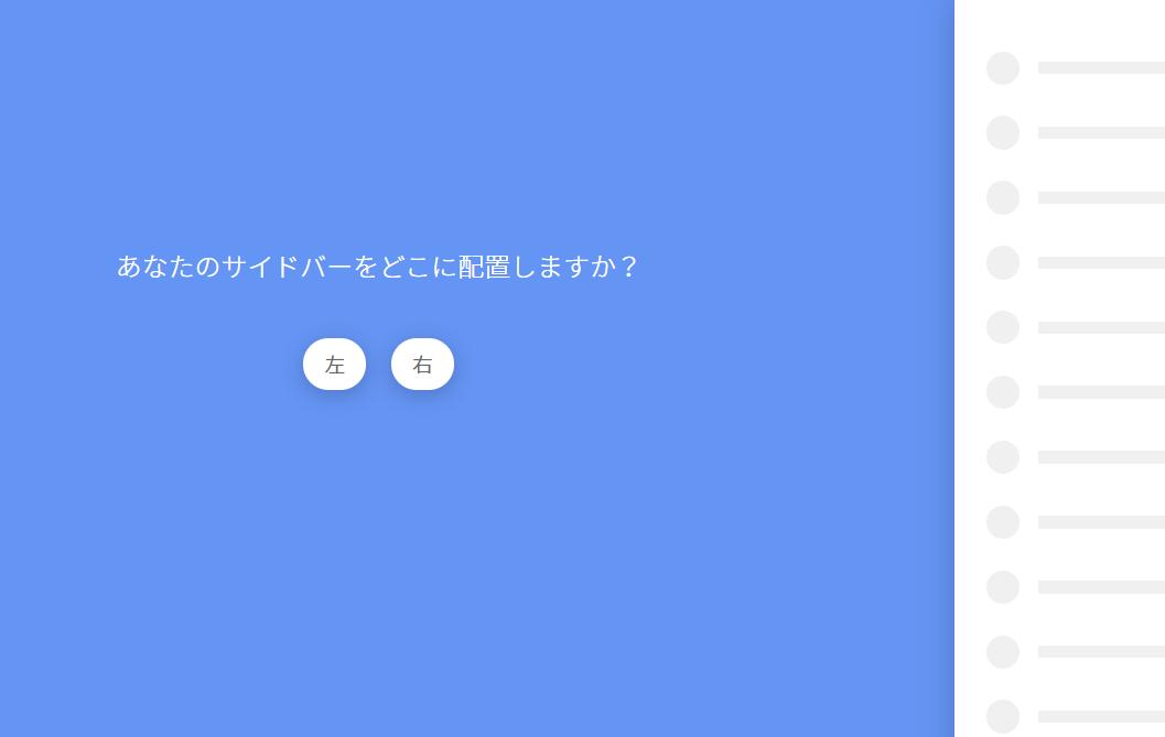 f:id:wantanBlog:20200616220402p:plain