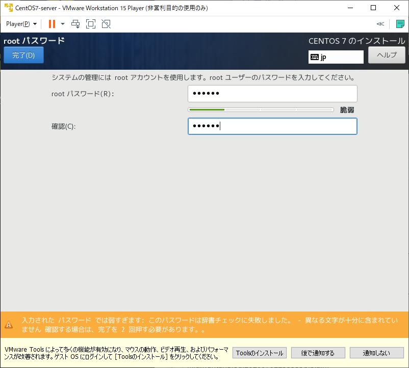f:id:wantanBlog:20200702235632p:plain