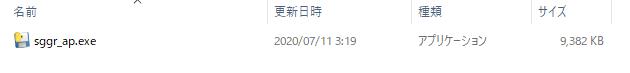 f:id:wantanBlog:20200711032734p:plain