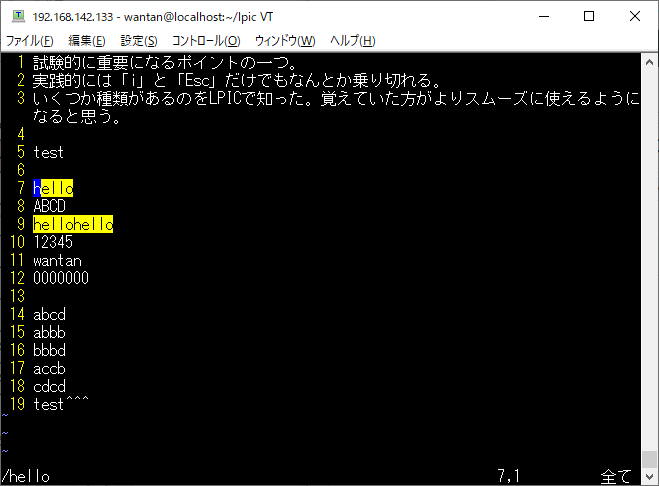 f:id:wantanBlog:20200815014943p:plain