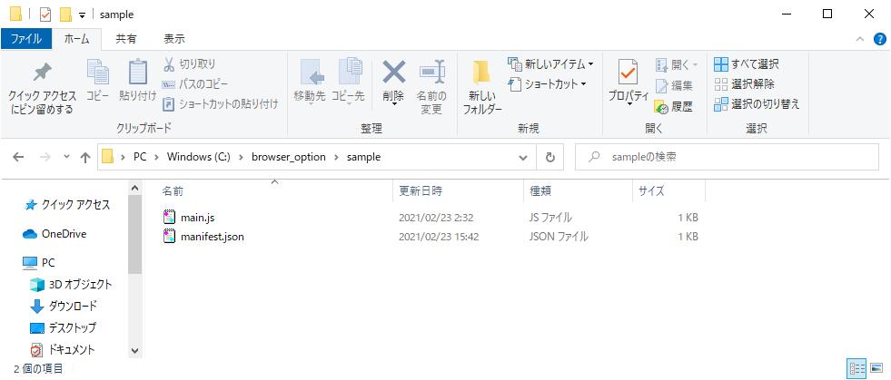 f:id:wantanBlog:20210223154744p:plain