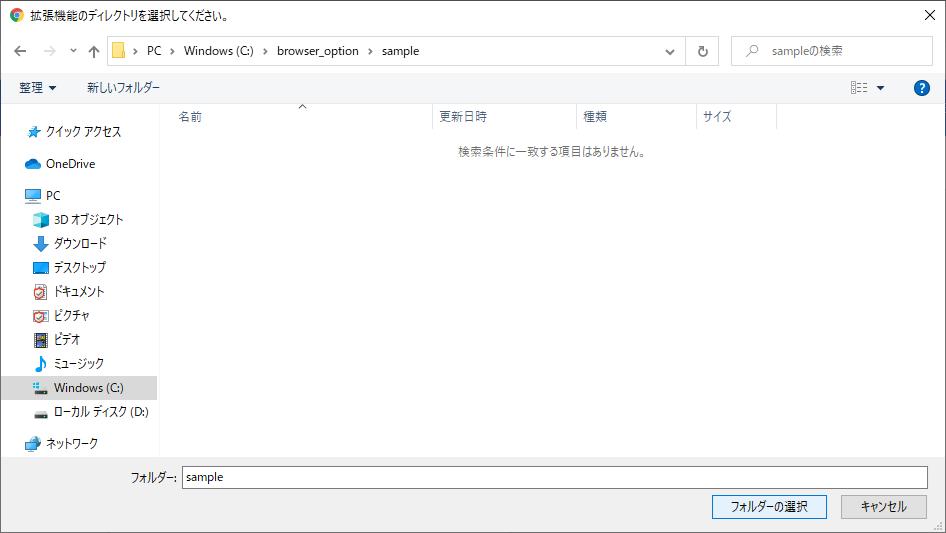 f:id:wantanBlog:20210223171930p:plain