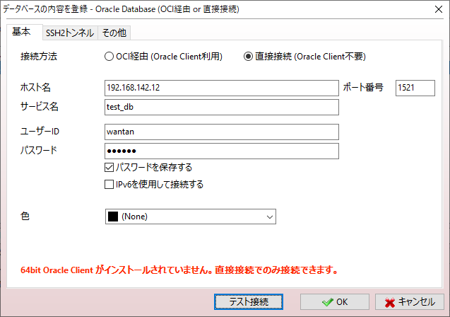 f:id:wantanBlog:20210516005827p:plain