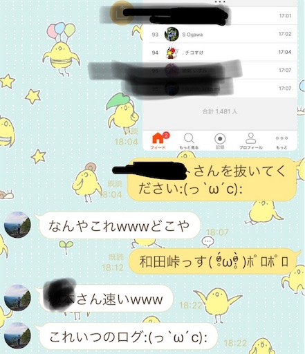 f:id:wantaro0907:20181203101444j:image