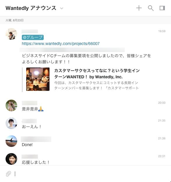 f:id:wantedly-dojo:20160902105000j:plain