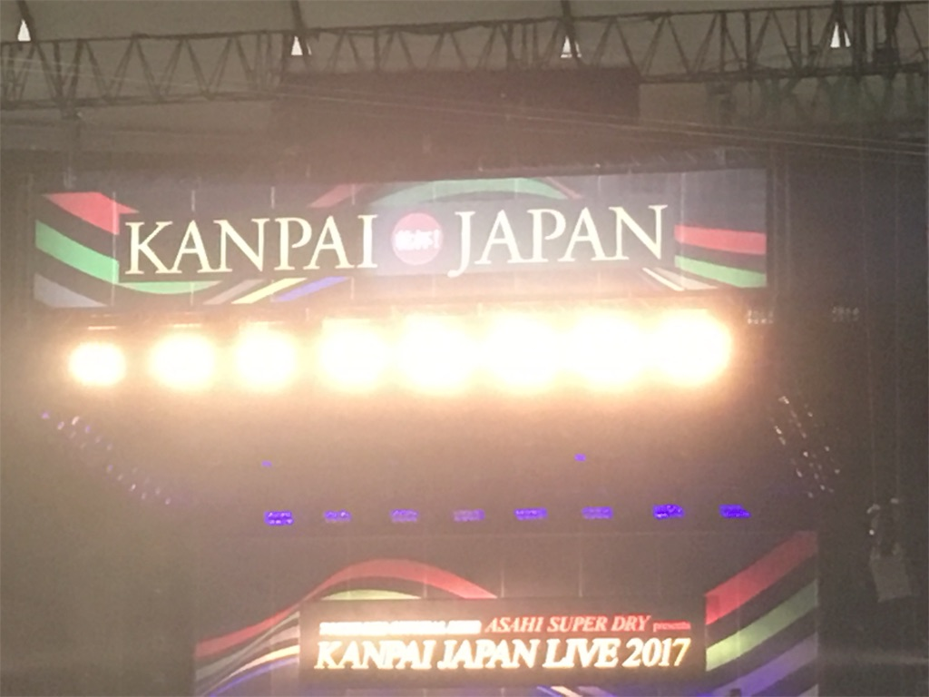 f:id:wanwanclub:20171105174522j:image