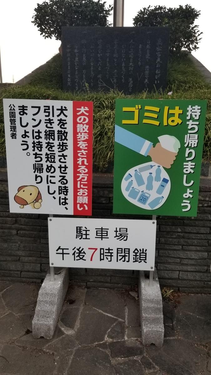 f:id:wanwankazoku:20190817202153j:plain