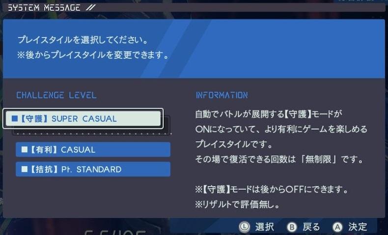 f:id:wanwankazoku:20190831143340j:plain