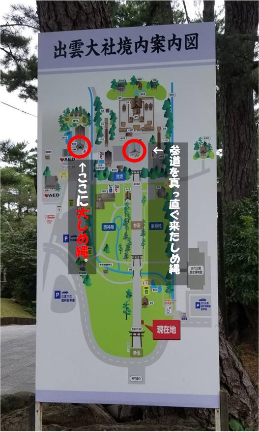 f:id:wanwankazoku:20191005221651p:plain