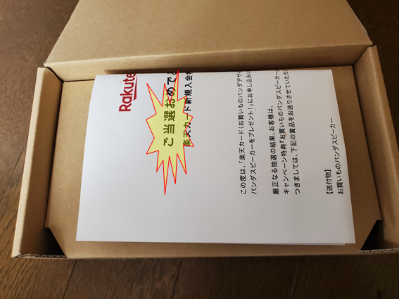 f:id:wanwankazoku:20191027202450p:plain