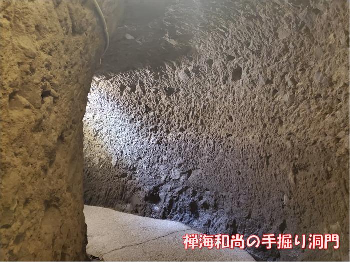 f:id:wanwankazoku:20191030224226p:plain