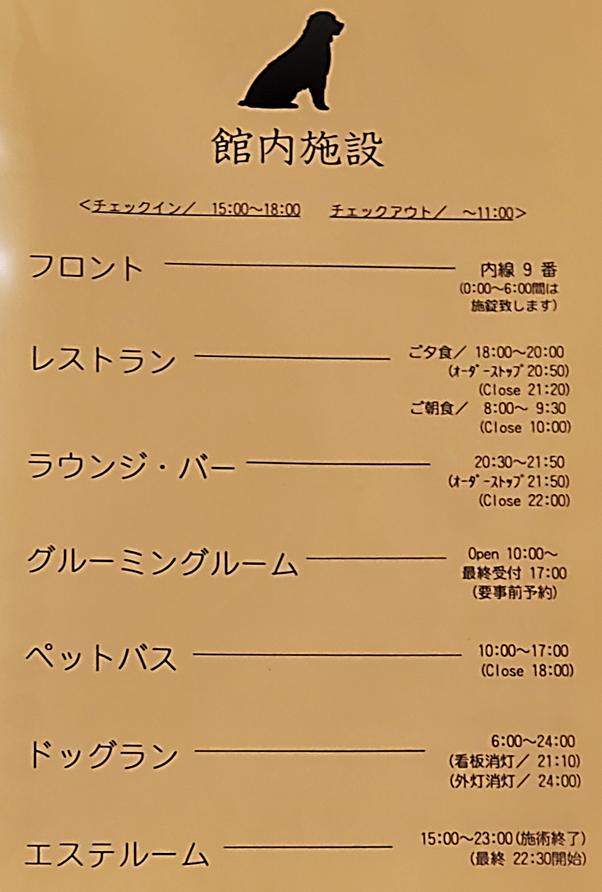 f:id:wanwankazoku:20191117124406p:plain