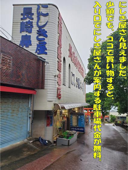 f:id:wanwankazoku:20191119001623p:plain