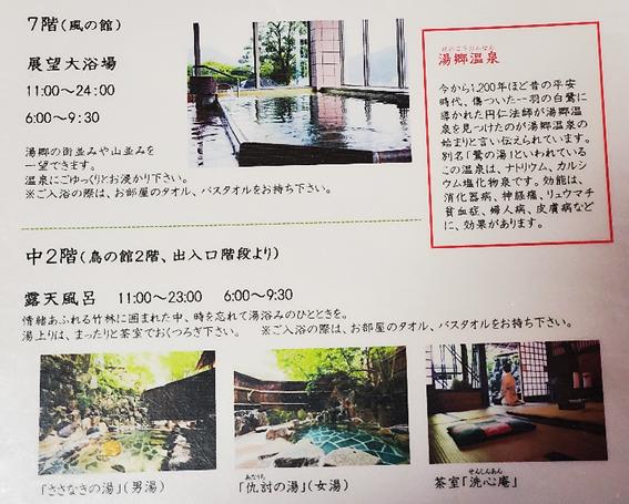 f:id:wanwankazoku:20191229194818p:plain