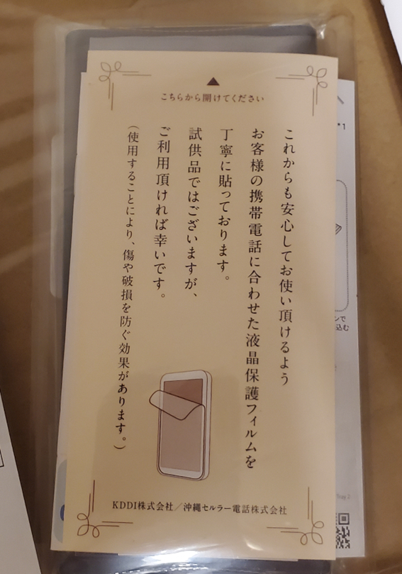 f:id:wanwankazoku:20200107231814p:plain