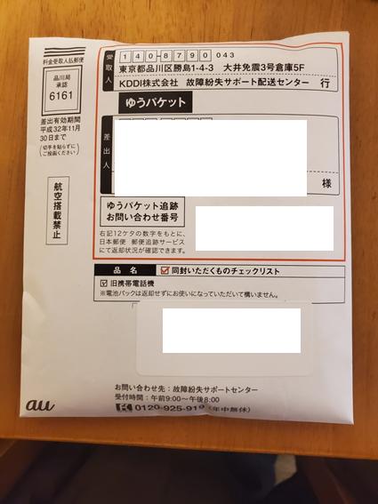 f:id:wanwankazoku:20200107232014p:plain