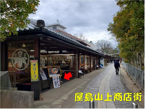 f:id:wanwankazoku:20200120202544p:plain
