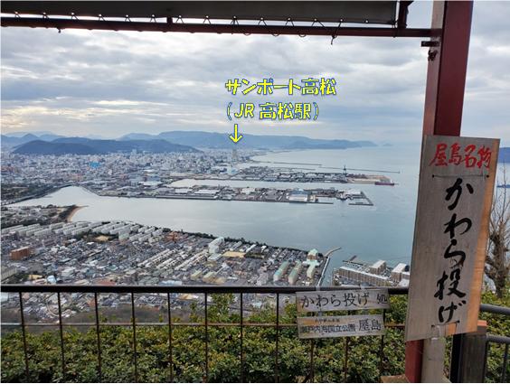 f:id:wanwankazoku:20200120204205p:plain