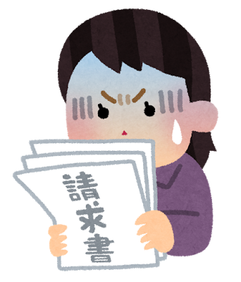 f:id:wanwankazoku:20200204194650p:plain
