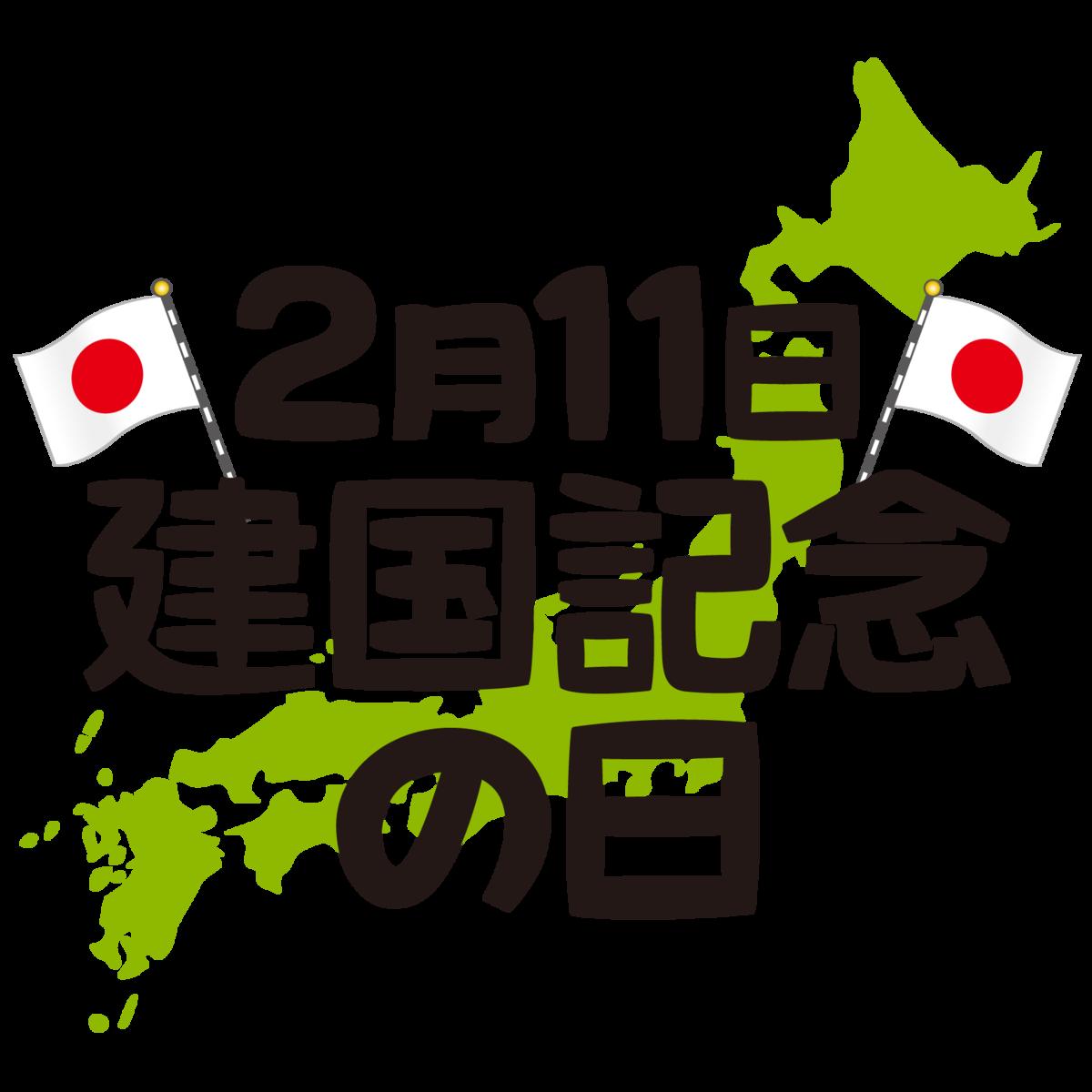f:id:wanwankazoku:20200209201422p:plain